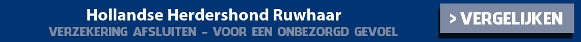 dierenverzekering-hollandse-herdershond-ruwhaar